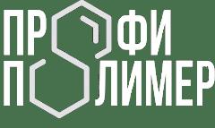 ПрофиПолимер